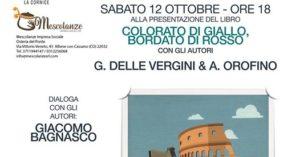 """la cornice 300x157 - Spazio Libri la Cornice - Sabato 12 ottobre 2019 - presentazione libro """"colorato di giallo bordato di rosso"""""""